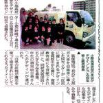 西日本新聞 2004.10.20