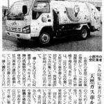 毎日新聞   2004.10.07